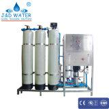 より柔らかいの自動逆浸透システム水清浄器
