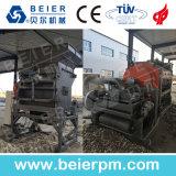 La agricultura Film Separador de lodo lavado con la norma ISO 9001:2008