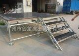 Plataforma de estágio de alumínio de alta qualidade para vendas