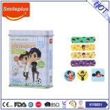 قصدير صندوق حزمة رسم متحرّك [ب] ضمادة لأنّ أسرة عناية من الصين [هونجو] مصنع طبّيّ