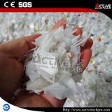 Lijn van het Recycling van het Flessenspoelen van het Huisdier van de hoge Capaciteit de Gebruikte Plastic
