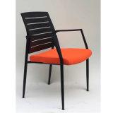 회의 홀 룸을%s 쌓을수 있는 훈련 의자의 새로운 디자인
