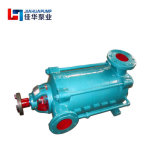 China-Lieferanten-hohe Leistungsfähigkeit MehrstufenCentfugal Wasser-Pumpe