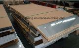 La Chine usine laminés à froid de la plaque en acier inoxydable 304/feuille 5mm