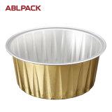 고도 Cakecups 알루미늄 호일 굽기 컵