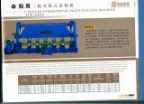 3 rolos máquina de laminação Palte simétrico de navios
