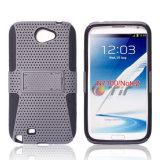 Kickstand teléfono combinado de malla para Samsung Galaxy Note 2 (TX-Combo0025)