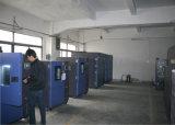 温度および湿気の環境試験区域