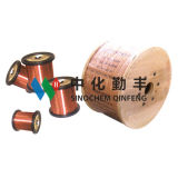 CCA 0.41mm Wire