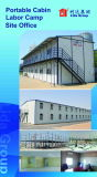 Kuwait Logement à deux étages Hébergement Porta Cabin
