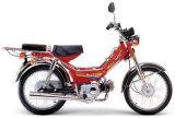 Moto Cub HL48-Q