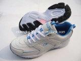 Спортивную обувь (КБ-220)