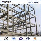 Alta resistencia H Estructura de acero de sección del bastidor para taller