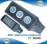 Yaye 18 Competitive Price Ce/RoHS Approval 50/60/70/80W COB LED Street Light /LED Road Lamp met 3/5years Warranty