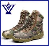 ブート(SYSG-627)をトレインしている特別な軍隊は起動する軍隊のブートの戦闘用ブーツを