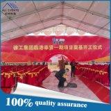 1000 de Tent van de Partij van mensen/de Tent van de Partij van het Huwelijk