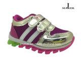 2016 Chaussures décontractées de sport pour enfants de mode (J2281)