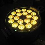カラーDMX段階DJ 18X12W RGBW LEDの同価を変更しなさい