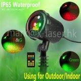 安い夜は防水赤い緑の動きの景色のレーザー光線、屋外小型プロジェクターレーザー光線を主演する