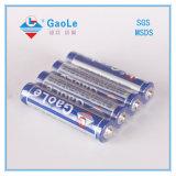 Haute qualité AAA R03 Carbone-zinc sec pack de batterie (4pcs)