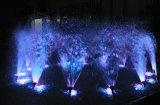 ファン形のノズルのスプレー水屋外の庭の噴水