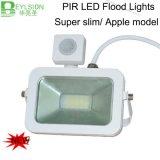 10W 20W 30W 50W 백색 쉘 PIR 운동 측정기 감응작용 센서 투광램프