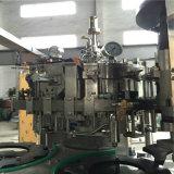 CSDの充填機(ガラスビン)