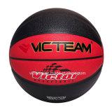 子供の後輩の青年小型バスケットボールの球のサイズ5 3 1