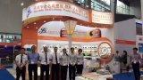 De schuimende Fabriek van China van de Korrels van Masterbatch EVA/EPS/PE