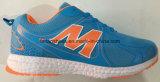 Le sport de modèle le plus neuf chausse les chaussures de course de chaussures de basket-ball (FF161129-1)