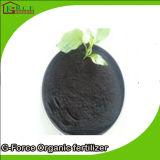para o ácido Humic orgânico agricultural e industrial de fertilizantes 70%, água de 95% - pó solúvel de Humate do sódio