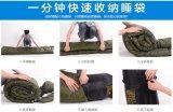 Táctica militar camping al aire libre que viaja alpino caliente interior Eidendown 4-estaciones Saco de dormir