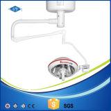 건전지 (ZF500E)를 가진 이동할 수 있는 의학 Shadowless 램프