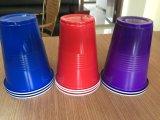 Tazza di plastica Sdy-H001 della tazza di buoni prezzi di alta qualità