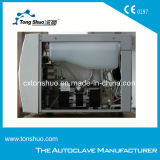 2 Tanks Dental Pre-Vacuum Steam Autoclave (14L、17L、23L)