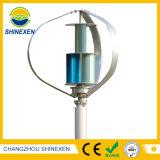 100W縦の風力の発電機システム