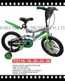 """Bicicleta colorida para crianças de 12 """"com capa de corrente de aço cheia"""