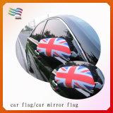 Tissu élastique miroir de voiture populaire d'un drapeau pour la Russie le mot de la cuvette (HYCM-AF003)
