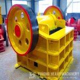 Trituradora de quijada machacante de piedra de la máquina del fabricante de China con precio bajo