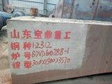 Alta qualidade de aço 1.2312 do molde