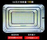 lâmpada ao ar livre psta solar da segurança do jardim da luz do ponto da inundação do diodo emissor de luz 100W
