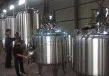 brasserie micro inoxidable de bière du métier 1000L (ACE-FJG-KG)