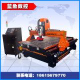 1325 de houten CNC van de Lage Prijs van de Fabriek van het Werk Scherpe Machines van de Snijder van de Router voor de Zaken van de Houtbewerking