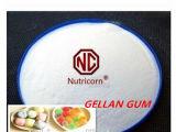 최신 판매 Gellan 실리콘껌 CAS 아니오 71010-52-1