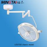 外科Shadowless操作ライト(LED720III 3カラー軽い(標準的なモデル)