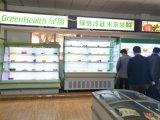 상업적인 냉장고 과일 야채 전시 진열장