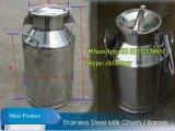 Молоко из нержавеющей стали оттока клиентов 25л молока оттока абонентов