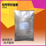 Alimentación fabricante HPMC mortero para la construcción