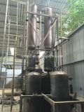 Aucun produit chimique de l'usine de recyclage d'huile de lubrification requise (EOS-10)