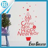 De gelukkige Sticker van de Vorm van de Kerstboom van Kerstmis van het Nieuwjaar Vrolijke